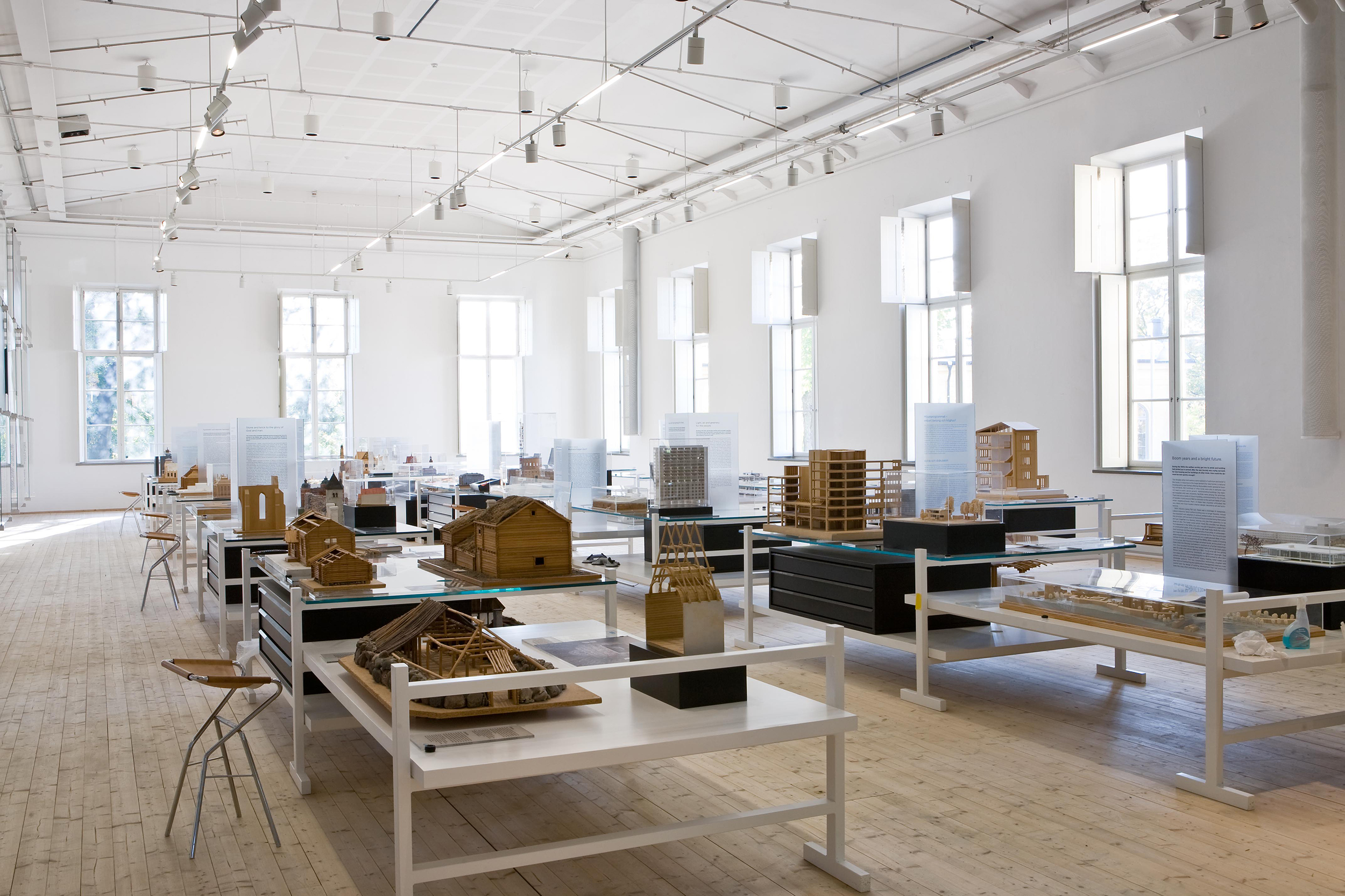 Архитектурный музей